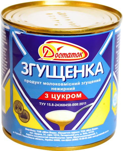 Згущенка з цукром /Достаток/, 370 г