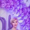 Yulia Deputatova