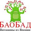 БаоБад