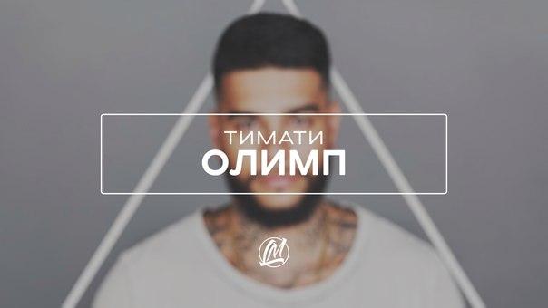 Russia Rapper::