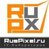 IT-лаборатория RusPixel.ru