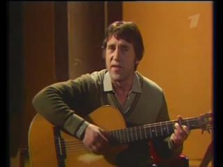 Владимир Высоцкий - Песня о друге. Здесь вам не равнина. В суету городов...