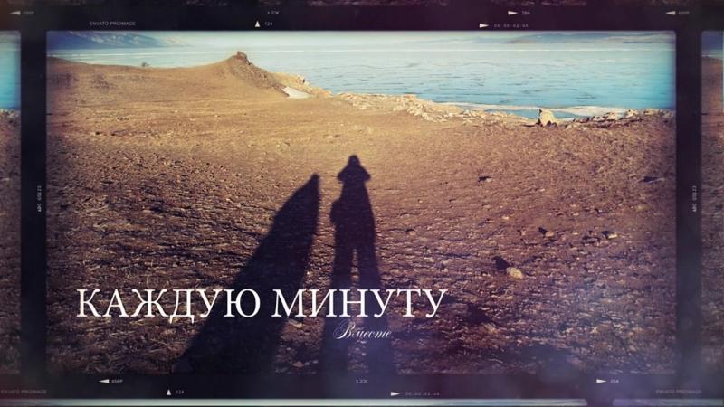 Байкал. Уюга