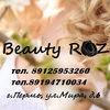 """Студия красоты и здоровья """"Beauty ROZ"""""""