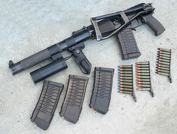AS VAL 9X39MM