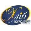 Хлеб Житомира | заказ караваев в Житомире