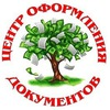 Визы Декларации Туры Загранпаспорт Калининград