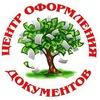 Декларации 3-НДФЛ Возврат13 Калининград Гурьевск
