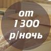 Гостиница отель Ижевск|Ost-roff