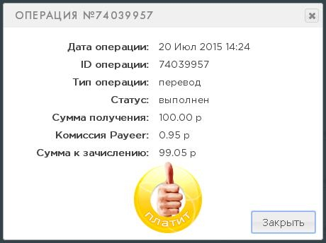 https://pp.vk.me/c629413/v629413680/7e9b/F_n0p5KE_4Y.jpg