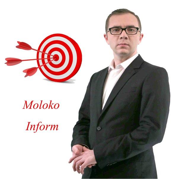Молоко #89. Форум в Давосе: почему Украина «не формат»