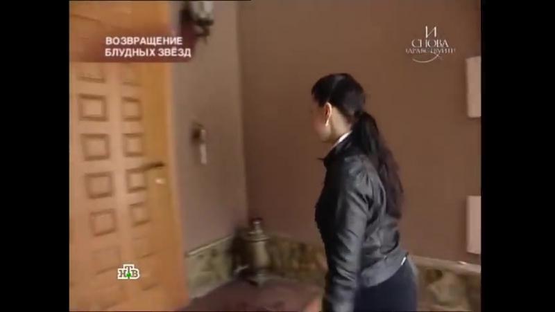 Яна Будянская, Алиса Мон, Светлана Владимирская Возвращение блудных звёзд