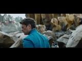 Стартрек- Бесконечность - Русский тизер-трейлер (HD)