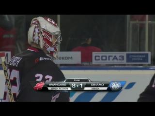 17.01.2016. КХЛ. Авангард - Динамо Минск 8:1
