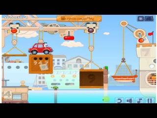 Мультики для детей - Красная машинка Вилли 5. Часть 1