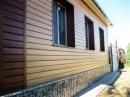 Отделка сайдингом деревянного дома как и чем обшить, отзывы