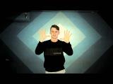 Онлайн урок от Леши Мартынова - Vogue - 1 part - RaiSky Dance Studio