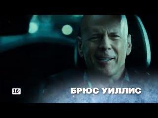 Музыка из рекламы Крепкий Орешек 5 на ТНТ 2015