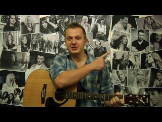 Алексей Воробьев - Сумасшедшая (гитара/guitar кавер/cover Максим Матющенко)