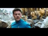 Стартрек  Бесконечность — Русский тизер трейлер 2016