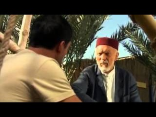 Последнее путешествие Синдбада - 12 серия Боевик, Криминал, Сериал