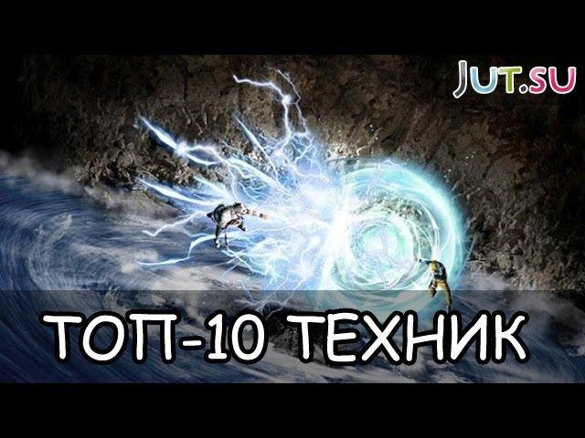 Топ-10 техник по версии Школы техник Наруто