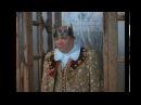 Добрый день, я - король. Обыкновенное чудо