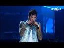 Adam Lambert - Ghost Town - Rock In Rio 2015