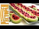 Печенье Арбузные дольки Kulinar24TV
