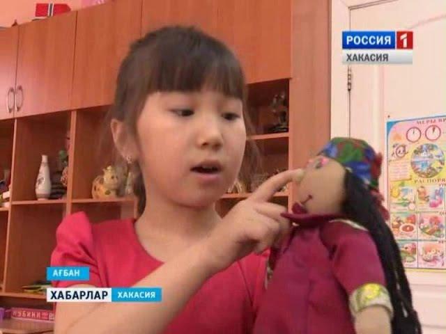 Хакасский язык в детском саду Чайка 18 04 2016