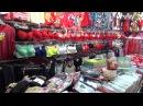 Путешествие в Китай 13: Вещевой рынок Laojie