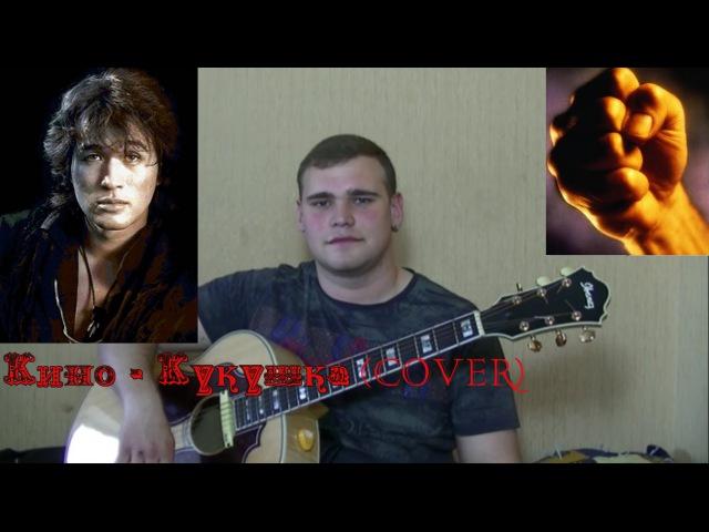 видео уроки игры на гитаре жизнь общажная