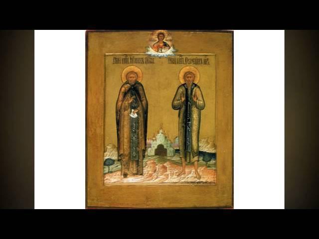Жития святых - Преподобные Симеон,Христа ради юродивый и Иоанн,спостник его