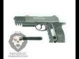Пневматический пистолет Crosman C21. Купить popadiv10.ru