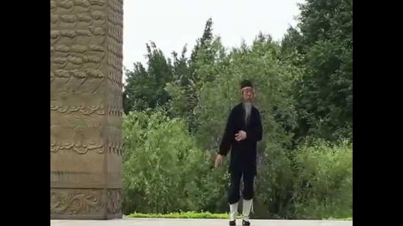 Даосский тайцзицюань Высшая форма Школы Лун Мэнь Божественный кулак Земли