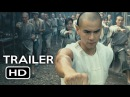 Rise of the Legend Official Trailer 1 2016 Eddie Peng Action Movie HD