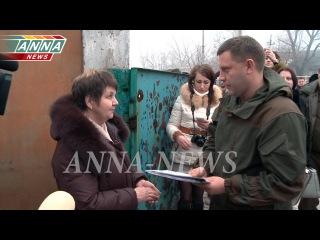 Глава ДНР вручил ключи от новых домов жителям Шахтерска