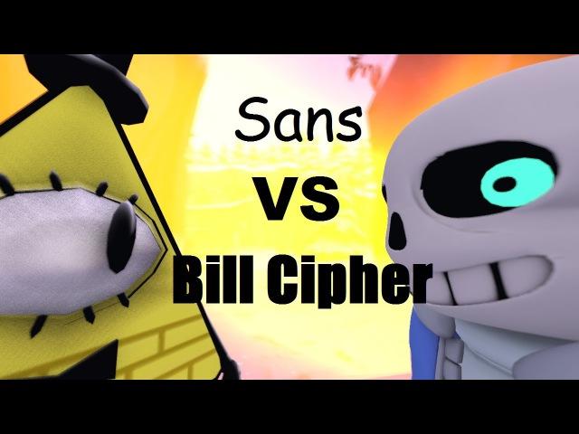 [SFM] Sans the Skeleton vs Bill Cipher (Undertale vs Gravity Falls)