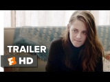 Анестезия / Anesthesia 2015 Official Trailer