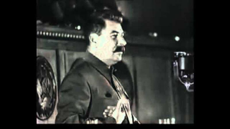 Речь Сталина перед Стахановцами 1935 г О Кризисе