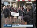 *На Марш протеста в мини-юбках вышли голландские мужчины, янв. 2016 г.