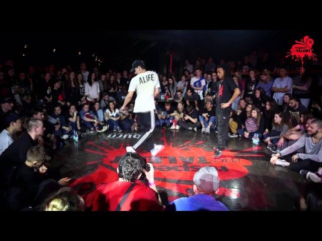 RESPECT MY TALENT-2016 | HIP-HOP PRO FINAL Alex The Cage (Belgium) vs Rash (Russia)
