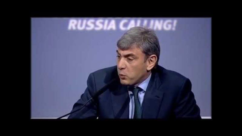 Сергей ГАЛИЦКИЙ: Инвестировать нужно в человека!