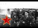 Прощайте скалистые горы - Песни военных лет - ЛУЧШИЕ ФОТО