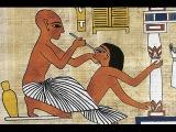 Какие тайны медицины скрывает древний Египет.Земля. Территория загадок