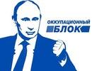 """""""Контрреволюція"""" в Новопсковській районній раді"""