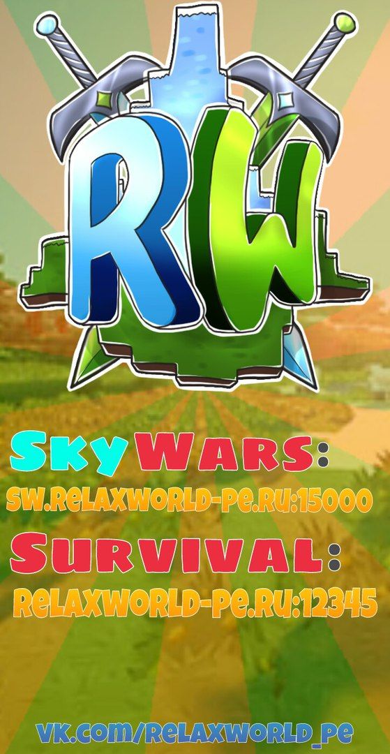 Добро пожаловать на проект RelaxWorld!
