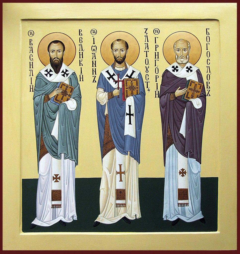 Икона Собора трех Святителей.