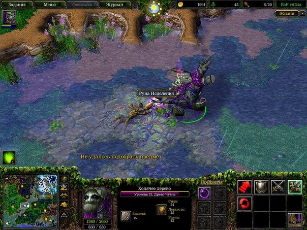 Эволюция видов Warcraft 3 за Гарпию - YouTube
