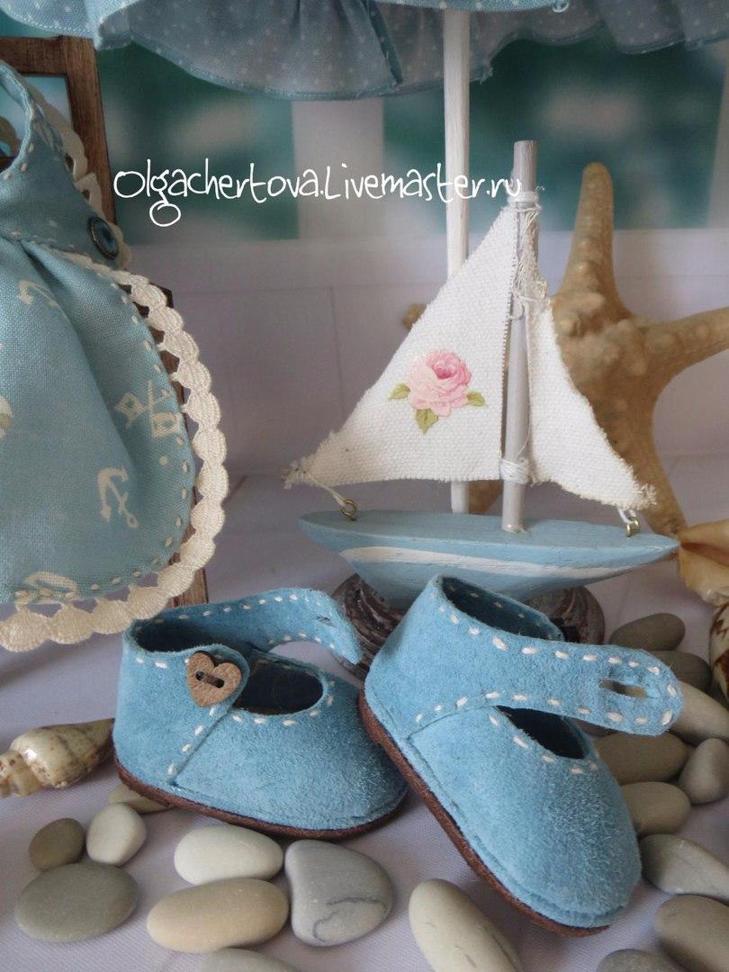 sea dolls